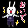 限定無料スタンプ::ライトオン×ウサギのウー コラボスタンプ