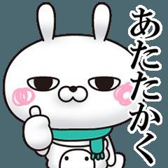 人気スタンプ特集::ひとえうさぎ8(ちょい冬、きつね登場編)