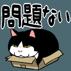 人気スタンプ特集::おはぎ(動)