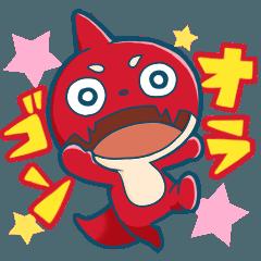 人気スタンプ特集::オラゴン(モンストアニメ)