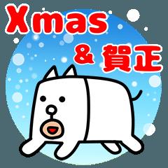 人気スタンプ特集::かっこいい犬。年末年始〜!