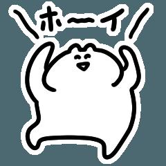 人気スタンプ特集::雑に動くウサギさんのスタンプ
