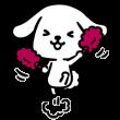 隠し無料スタンプ::ダス犬(ダスケン)
