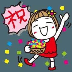 人気スタンプ特集::▶︎動く!はな子27。正月とか誕生日とか。