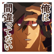 人気スタンプ特集::GUILTY GEAR Xrd -REVELATOR-