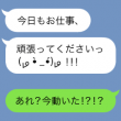 人気スタンプ特集::え?今動いた!?ちょこっと動く顔文字くん