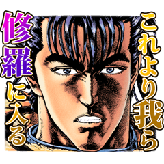花の慶次(7) 完全版 : Manga ZIP - mangazips.blog.jp