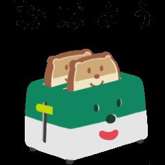 限定無料スタンプ::三井住友銀行キャラクタースタンプ 第6弾