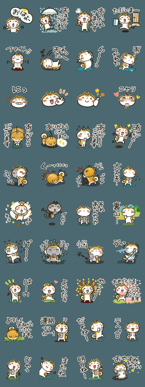 人気スタンプ特集::ラフ画風「まるちゃん」