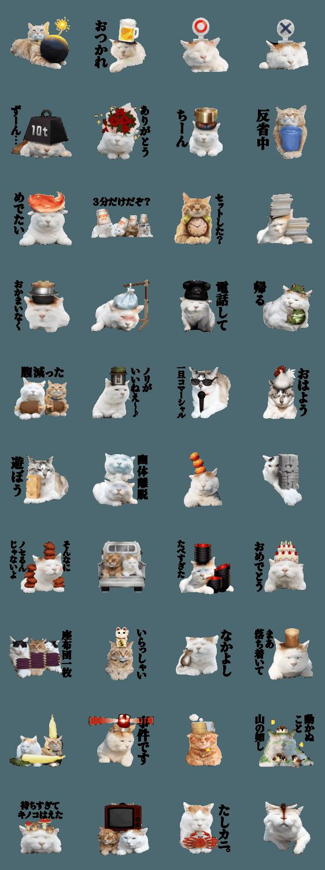人気スタンプ特集::乗せて使える のせ猫スタンプ