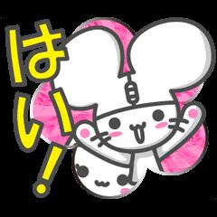 限定無料スタンプ::マウスのチュ丸とモニャー春応援スタンプ♪