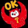 隠し無料スタンプ::フクロウのヨヨキー by代ゼミ