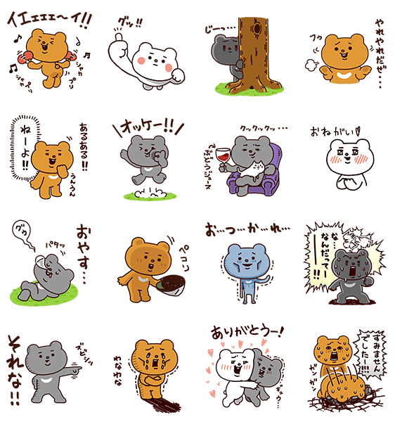 隠し無料スタンプ::あるある☆ベタックマ×ダイハツ