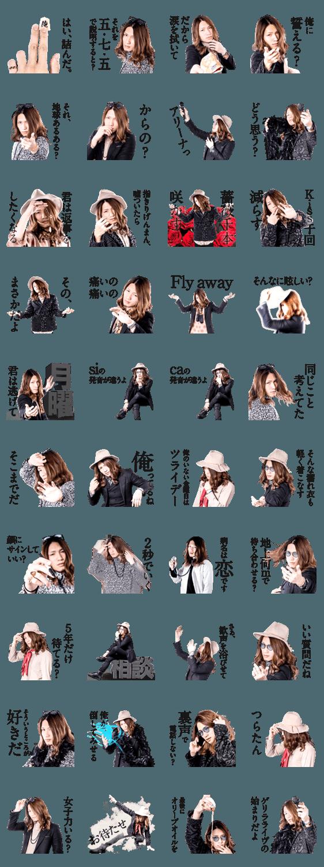 人気スタンプ特集::俺スタンプ vol.2