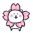 人気スタンプ特集::自分ツッコミくま 春(うご)