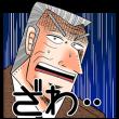 隠し無料スタンプ::LINEマンガ4周年記念スタンプ