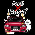 人気スタンプ特集::Audi×にゃっちーず~車のある生活~