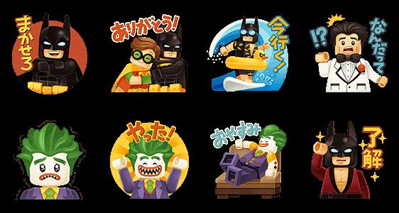 隠し無料スタンプ::映画レゴ®バットマン × レンジャー