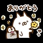 限定無料スタンプ::ねこぺん日和×P&Gマイレピ
