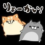 限定無料スタンプ::ボンレス犬とボンレス猫