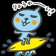 隠し無料スタンプ::夏の限定Qooスタンプ2017年第2弾!