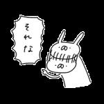人気スタンプ特集::うさぎ帝国 〜きほん〜