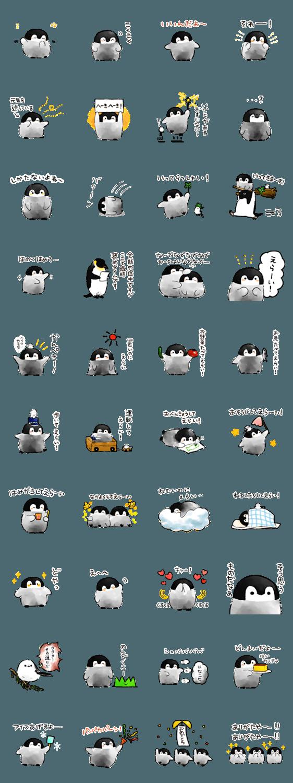 人気スタンプ特集::肯定ペンギンのあかちゃん2