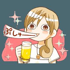 人気スタンプ特集::ワカコ酒