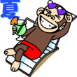 人気スタンプ特集::夏もイラッと動く★お猿さん