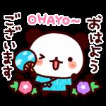人気スタンプ特集::気持ち色々パンダ【夏】