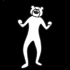 限定無料スタンプ::けたたましく動くクマ