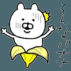 人気スタンプ特集::やっぱりくまがすき(だじゃれ)