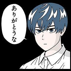 隠し無料スタンプ::潔癖男子!青山くん