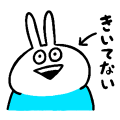 人気スタンプ特集::ウザいウザギのスタンプ