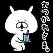 隠し無料スタンプ::ゆるうさぎ×草花木果コラボスタンプ