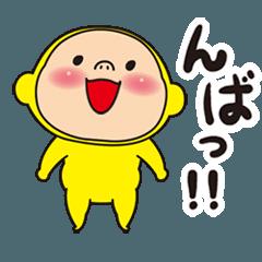 人気スタンプ特集::黄色いヤツ、わちゃわちゃ。
