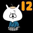 人気スタンプ特集::ゆるうさぎ 12