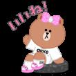 限定無料スタンプ::おしゃれ大好き!CHOCOの日常