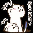 限定無料スタンプ::ゆるカワおこじょ☆第2弾
