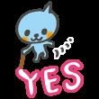 隠し無料スタンプ::秋の限定Qooスタンプ2017年第3弾!