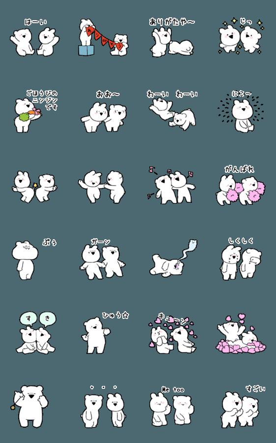 人気スタンプ特集::すこぶる動くちびウサギ&クマ