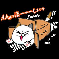 隠し無料スタンプ::ヨシ子の猫あるある!早く送りたいVer.