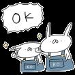 限定無料スタンプ::うさぎ帝国×ライトオンコラボスタンプ