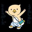 人気スタンプ特集::東京トガリ