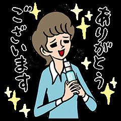 隠し無料スタンプ::【d プログラム】がんばる女性を応援!