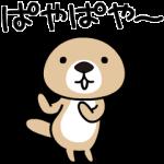 人気スタンプ特集::動け!突撃!ラッコさん5