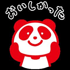 限定無料スタンプ::わりと使えるアジパンダ【お料理編2】
