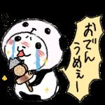 人気スタンプ特集::パンダinぱんだ (うご7 ~冬~)