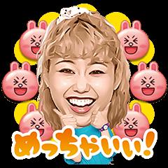 隠し無料スタンプ::LINE POP2  x りゅうぺこ