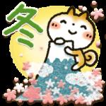 人気スタンプ特集::柴犬「まるちゃん」活躍の戌年!!